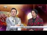 Infinite Challenge, 2013 'Infinite Challenge' Song Festival(5) #08, 2013 무한도전 가요제(5) 20131102