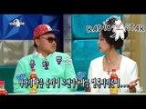[RADIO STAR] 라디오스타 - Kim Heung-gook vs Kim Boo-sun bickered over 김흥국vs김부선, 등장부터 '티격태격' 20150415
