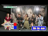 [Section TV] 섹션 TV - Failure to overcome jet lag Ha Jung-woo 20160529