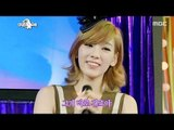 """The Radio Star, Musical Family, """"Tae-yeon singing her musical number perfectly"""""""