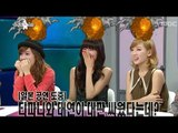"""The Radio Star, Musical Family, """"Did Tiffany and Tae-yeon really fight?"""""""