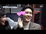 [All Broadcasting in the world] 세모방 - passengers can not take my eyes off of Shin Yu 20180210