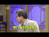 The Guru Show, Yoo Hong-jun(1), #01, 유홍준(1) 20110824