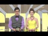 섹션TV 연예통신 - Section TV #09, 20121125