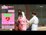 [We got Married4] 우리 결혼했어요 - Eric Nam ♥ Solar palpitating horseback riding 20160618