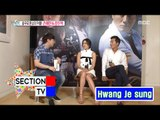 [Section TV] 섹션 TV - Passed away one's neck Kim Joo-hyuk! 20160529