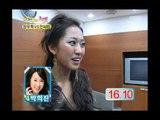 Happiness in \10,000, Jang Woo-hyuk(1), #02, 장우혁 vs 전혜빈(1), 20051022