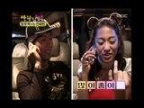 Happiness in \10,000, Jang Woo-hyuk(1), #03, 장우혁 vs 전혜빈(1), 20051022