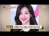 [Section TV] 섹션 TV - Exert Sulli's talents 20180121