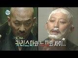 [I Live Alone] 설에도 나 혼자 산다 - Hwangjaegeun looks like Ha Jung-woo 20160208