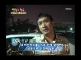 Happiness in \10,000, Jang Woo-hyuk(2), #04, 장우혁 vs 전혜빈(2), 20051105