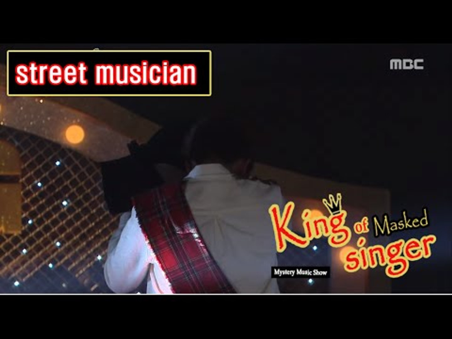 [King of masked singer] 복면가왕 - 'street musician' Identity 20160605