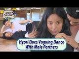 [Infinite Challenge W/Lee Hyori] Hyori Does Voguing Dance With Male Partners 20170624