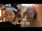 [Living together in empty room] 발칙한 동거-  wear natural hair ~ couple hair band!20171215