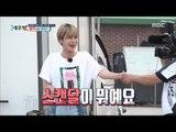 [All Broadcasting in the world] 세모방:세상의모든방송 - Jang Doyeon, We had scandals. 20170723