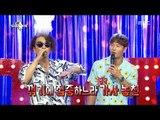 [RADIO STAR] 라디오스타 - Kim Jong-kook · Kim Jeong-nam sung 'Twist King' 20170809