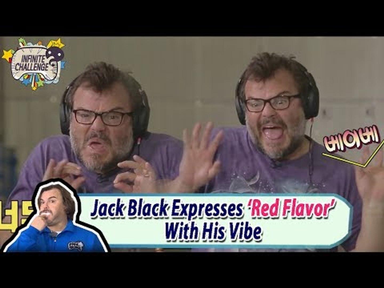 [Jack Black X MUDO] After Listening, Jack Black Expresses 'Red Velvet's Red Flavor' 2