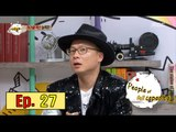 [People of full capacity] 능력자들 - Michael Jackson mania's first meeting with Michael Jackson 20160519