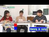 [Section TV] 섹션 TV - byword for weight loss Kim Myung-min 20160529