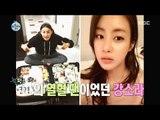 [I Live Alone] 나 혼자 산다 -Kim Yeongyeong has a facetime with Kang Sora 20170519