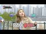 [Living together in empty room] 발칙한 동거 -Yura VS Kim Gura, kiteflying 20170519