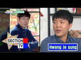 [Section TV] 섹션 TV - The best spectrum Sol Kyung-gu 20160529