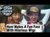 [Prank Cam Project   EXID's Hani] Hani Makes A Fun Face With Hilarious Wigs 20170416