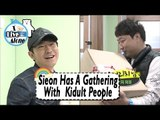 [I Live Alone] Lee Sieon - He Has A Gathering With Kidult People 20170428