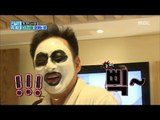[Secretly Greatly] 은밀하게 위대하게 - Kim Suyong Escapes a fire With one's face twisted 20170430