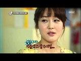 섹션TV 연예통신 - Section TV, Sung Yu-ri #10, 성유리 20130111