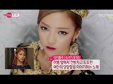 Section TV, Star ting, Kara #08, 스타팅, 카라 20130901