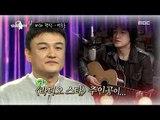 [RADIO STAR] 라디오스타 -  Park Joong-hoon sung  'Rain and you'20170329