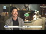 [I Live Alone] 나 혼자 산다 - Daniel Henney a better at basketball.20170130