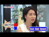 [Section TV] 섹션 TV - Lim ji-yeon want appearance King of masked singer! 20160612