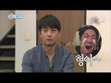 [Section TV] 섹션 TV - Lee Pil-mo was unaware public interest Jo Jin-woong   20160717