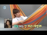 [I Live Alone] 나 혼자 산다 - Jang Woo-hyuk, Poor appearance~ difficulty of making water park 20160722