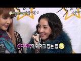 Section TV, 2012 MBC Korean Music Festival #05, 2012 MBC 가요 대제전 201301