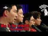 [RADIO STAR] 라디오스타 - Sung-hwa, Jae-wook, Ji-hoon, Joon-Mo sung 'Who Is The Criminal' 20170118