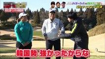 【ゴルフ】鈴木愛プロ 2017年賞金女王に!多忙なオフ!たけしとニアピン・アプローチでガチンコ対決!