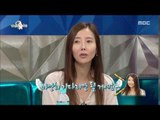 [RADIO STAR] 라디오스타 - Kim Kook-jin & Kang Susie couple's public love 20161019