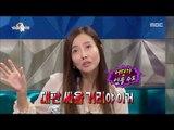 [RADIO STAR] 라디오스타 - Kim Kook-jin's love letter 20161026