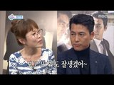 """[Section TV] 섹션 TV - Jung Woo-sung, """"I'm handsome and i know it~"""" 20160918"""