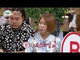 [People of full capacity] 능력자들 - Jeju Black Pork vs Mungyeong Pork 20160804
