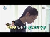[I Live Alone] 나 혼자 산다 - Kim Yeongyeong, Cooking and is talking to herself 20161007