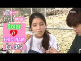 [We got Married4] 우리 결혼했어요 - Eric Nam ♥ Solareat, eat the vegetable pancake 20161008