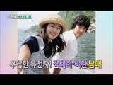 [Section TV] 섹션 TV - Entertainer brother and sister 'Kim Tae-hee - iwan' 20161009