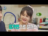 [My Little Television] 마이 리틀 텔레비전 - Kim Gayeon's collecting hateful comments instinct 20161008