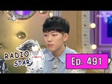 [RADIO STAR] 라디오스타 - Zico realized the importance of english? 20160831