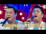 [RADIO STAR] 라디오스타 - Kim Jun-hyun and Moon Se-yoon sung 'In the Rain' 20160914