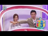 [My Little Television] 마이리틀텔레비전 - Lady Jane has a car date with Kim Bum Soo 20150725